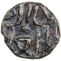 GREAT MONGOLS: temp. Chingiz Khan, 1206-1227, or slightly later, AE jital (2.68g), Nimruz, ND. VF-EF