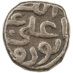 GREAT MONGOLS: Nawruz, 1270s, AE jital (4.35g), NM, ND. VF