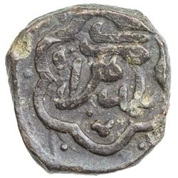 GREAT MONGOLS: Anonymous, AE jital (4.37g), Herat, AH660. EF