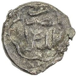 GREAT MONGOLS: Anonymous, fl. 1262, AE jital (3.64g), Herat, AH660. VF