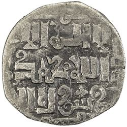 GREAT MONGOLS: Anonymous, 1260s, AR dirham (1.15g), Imil, AH662. F-VF