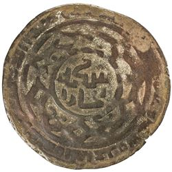 GREAT MONGOLS: Anonymous, AE dirham (7.03g), Bukhara, AH660. VF