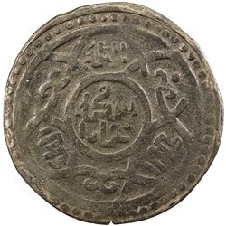 GREAT MONGOLS: Anonymous, AE dirham (6.94g), Bukhara, AH663. VF