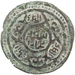 GREAT MONGOLS: Anonymous, AE dirham (7.65g), Bukhara, AH663. VF