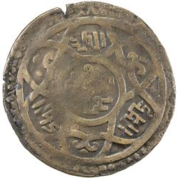 GREAT MONGOLS: Anonymous, AE dirham (6.19g), Bukhara, AH(6)63. VF