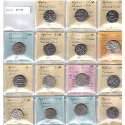 DURRANI: LOT of 15 silver rupees