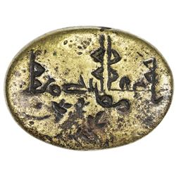 MEDIEVAL ISLAMIC: brass stamp (4.76g)