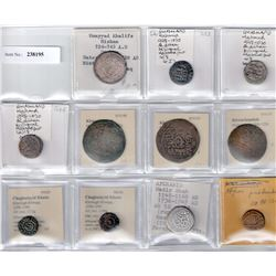 MEDIEVAL ISLAMIC: LOT of 11 Islamic coins