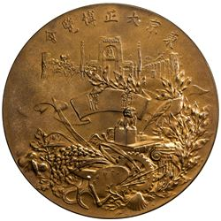 JAPAN: Taisho, 1912-1926, AE medal, Tokyo Taisho Exhibition, 64mm, year 3 (1914), with case, UNC