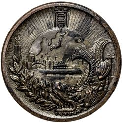 JAPAN: Showa, 1926-1989, AE medal, 67mm, year 12 (1937), Nagoya Pan-Pacific Peace Exposition, EF