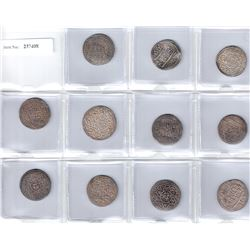 NEPAL: LOT of 11 silver mohars of the kingdoms before unification under the Shah Dynasty