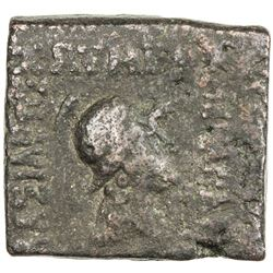 INDO-GREEK: Menander I, ca. BC 155-130, AR square multiple unit (40.47g). F-VF