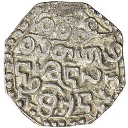 ASSAM: Gadadhara Simha, 1689-1698, AR rupee (11.31g), cyclical year 33. VF-EF