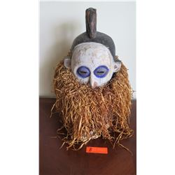 "African Dance Mask, Polychromed Wood w/ Raffia & Shell Collar, 22"" H (wood split)"