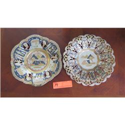 "Qty 2 Painted Egyptian Decorative Metal Plates w/ Gilt Detail, Approx 9.5"" Dia."