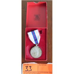 1977 Silver Jubilee Medal (Commemorating 1952-1977 Reign of Queen Elizabeth II)