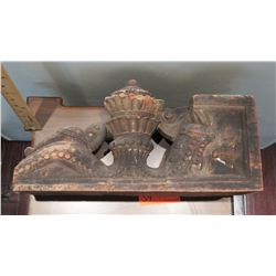 """Intricate Carved Wood Architectural Element, Approx. 10"""" (Has Certificate of Authenticity)"""