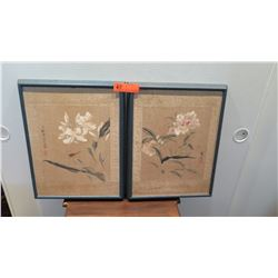 """Pair: Framed Japanese Watercolor Art, Flowers/Dragonfly 14"""" x 18"""" (shows some age wear)"""