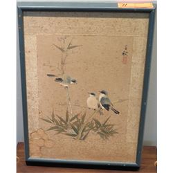 """Framed Japanese Watercolor Art, Birds 14"""" x 18"""" (shows some age wear)"""