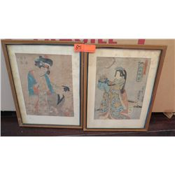 """Qty 2 Framed Japanese Wood Block Prints 13"""" x 17"""" (some staining and age wear)"""