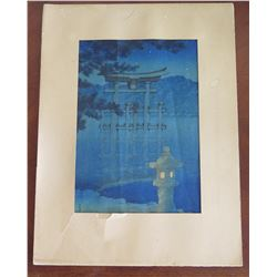 """Japanese Wood Block Print, Torii, Unframed, 15.5"""" x 20.5"""" (some staining and age wear)"""