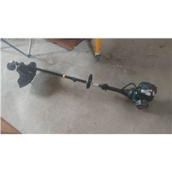 YARDWORKS 25CC GAS TRIMMER