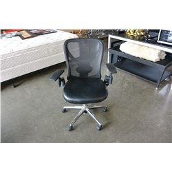 BLACK ERGANOMIC OFFICE CHAIR