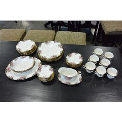 ROYAL ALBERT CONCERTO BONE CHINA APPROX 45 PIECES