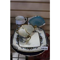 NORITAKI SANDWICH PLATE CREAM AND SUGAR RETRO PLATES ROYALTY MUG ETC