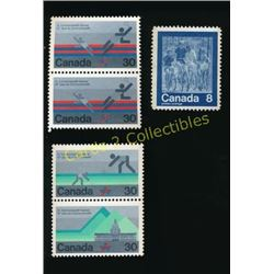 Lot Of 5 Canadian Unused Postage Stamps 4x30 Cent