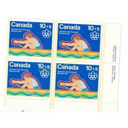 1976 Canadian Olympic 15 Cent Stamps Block Of 4
