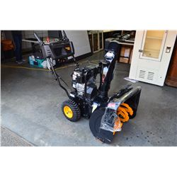 "Brand New - Poulan Pro 6.5 24"" Gas Snow Blower"