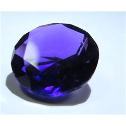 8.5 ct. Purple Amethyst AAA