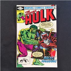 INCREDIBLE HULK #271 (1982) 1ST FULL APP ROCKET RACOON - HIGHER MID GRADE
