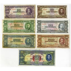 Banco Central de Bolivia, 1945, Group of 7 Issued Banknotes.