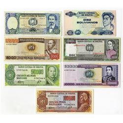 Banco Central de Bolivia, 1981-1986, Group of 7 Issued Banknotes.