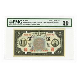 Chinese-American Bank of Commerce, 1920  Harbin  Branch Issue Rarity.