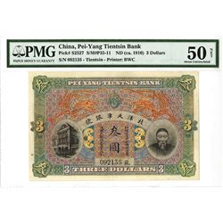 Pei-Yang Tientsin Bank, ND (ca.1910) Remainder Banknote.