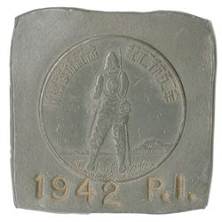 Lot 534. Philippines. Japanese Occupation. Homma Medal Obverse Die Trial in Lead, 1942, Very Fine.