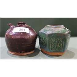GINGER JAR AND RICE WINE JUG