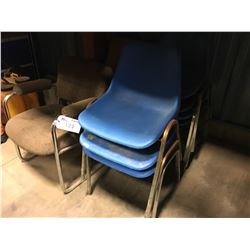 LOT OF ASSORTED OFFICE AND STACKING CHAIRS