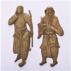 Two Vintage Chinese Brass Wall Sculptures.