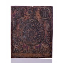 Antique Pressed Copper Tibetan Zodiac Plaque.