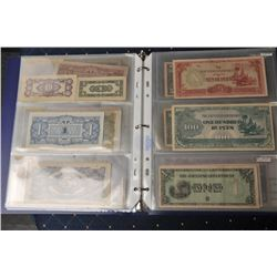 18LKY-4 CURRENCY NOTE LOT