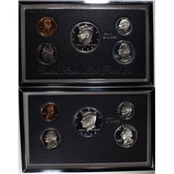 1995 & 1998 U.S. PREMIER SILVER PROOF SETS