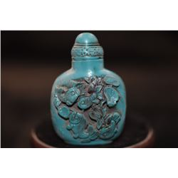 Old Hand Carved Chinese  Snuff Bottle