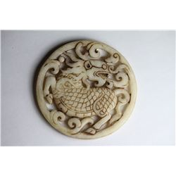 Antique Chinese Dragon Jade Pendant
