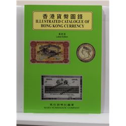Mars Numismatic Company: Illustrated Catalogue of Hong Kong Currency
