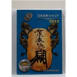 JNDA: The Catalog of Japanese Coins and Bank Notes