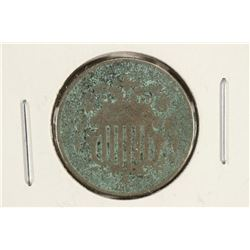 1867 SHIELD NICKEL WITH VIRDIGRIS
